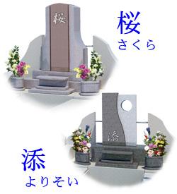 onoji-syugo02