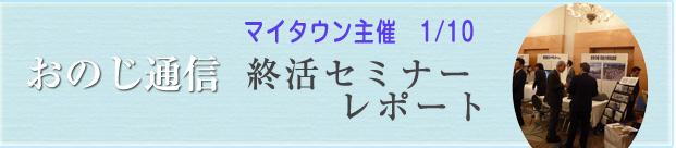vol_21_01