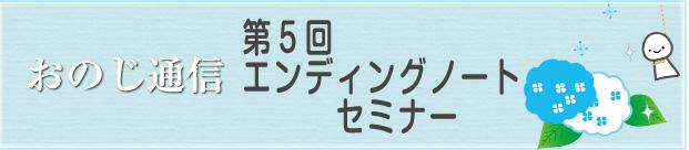 vol_24_01