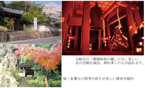 kenkohji_story02
