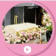 ペットご葬儀の流れ