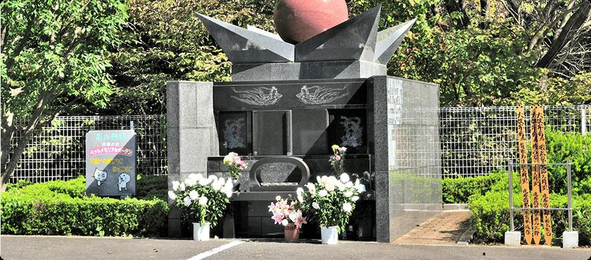 現地の風景:永代供養墓