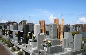 梅花の郷墓苑