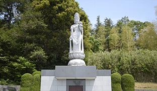 和合の郷の画像