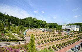 恩田の杜霊園