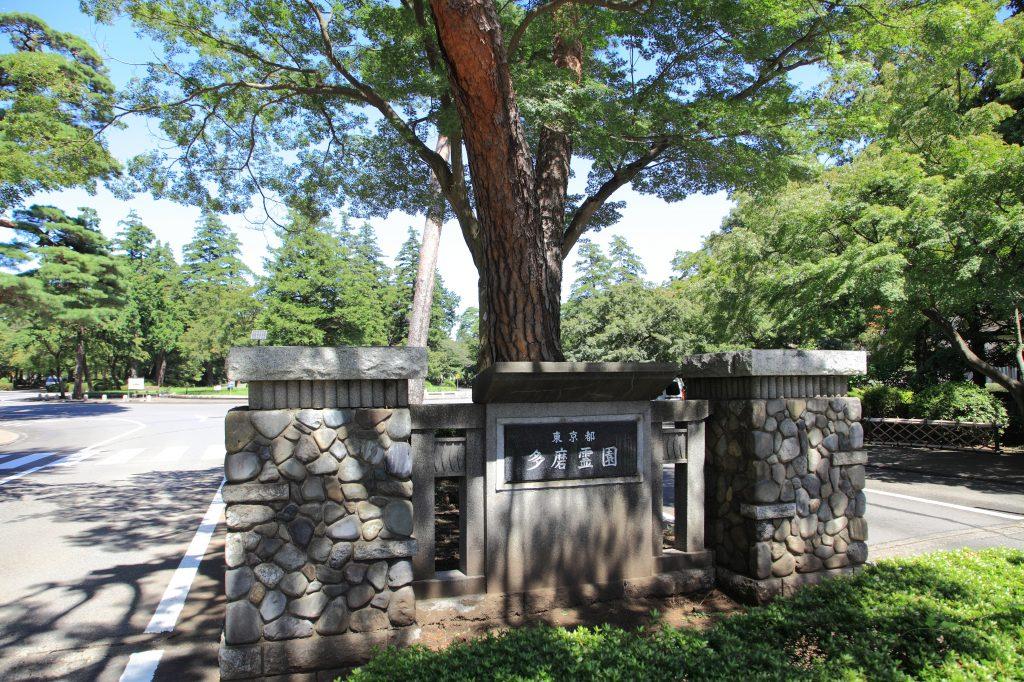 東京の霊園の選び方