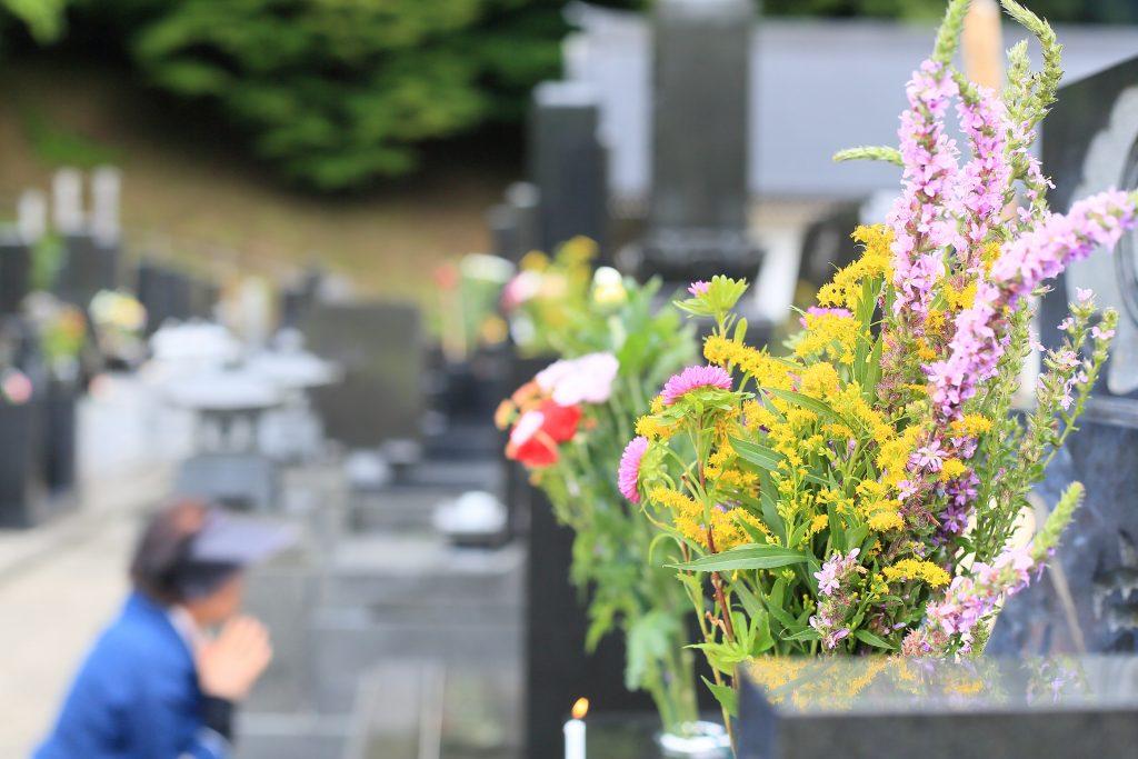 改葬とは何か