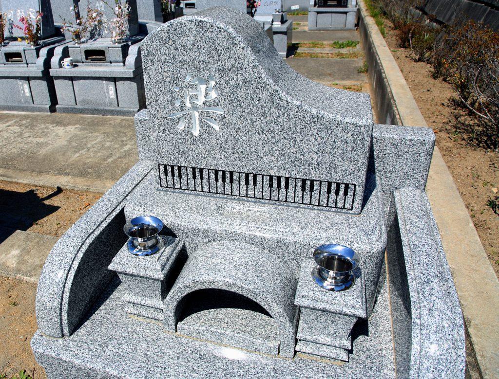 いろいろと選ぶことができる墓石の種類