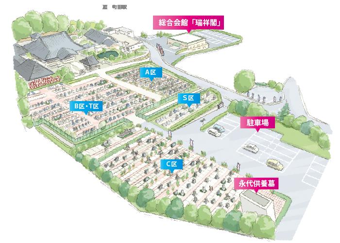 町田 宗教自由の霊園