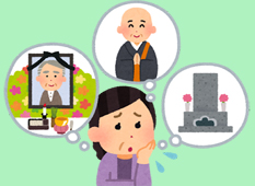 改葬のメリットと手順について