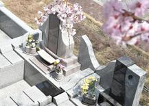 合掌の郷 町田小野路霊園
