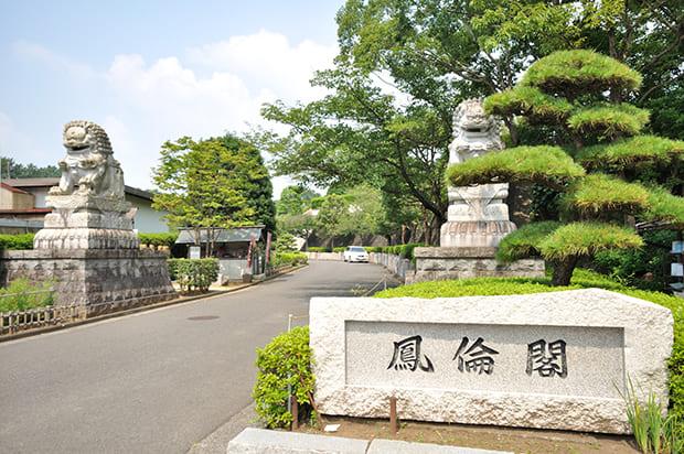 東戸塚霊園01