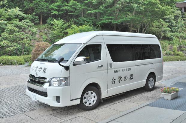 東戸塚霊園05