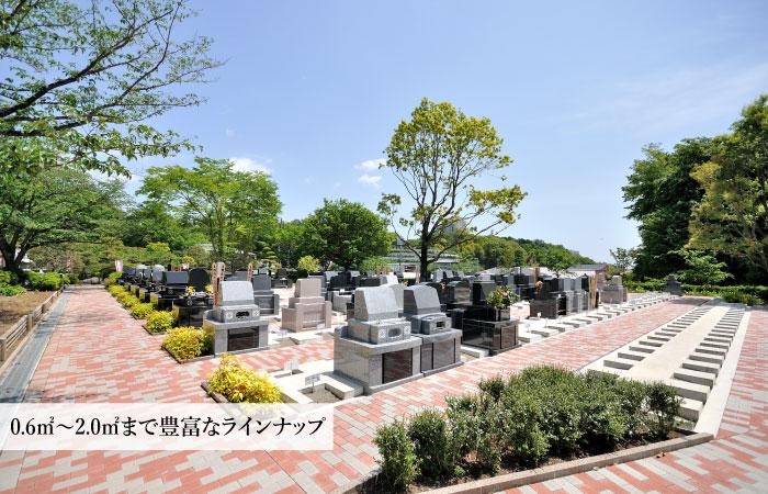 東戸塚霊園001