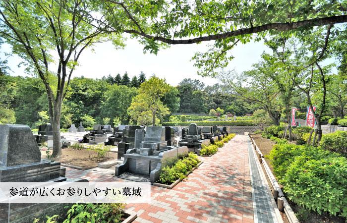 東戸塚霊園004
